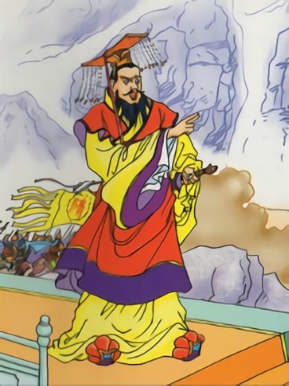 隋文帝节俭治国