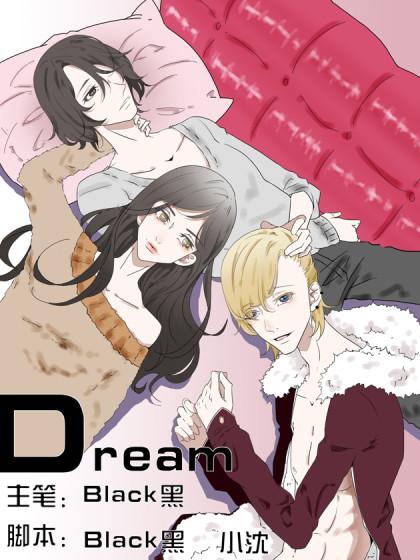 Dream梦