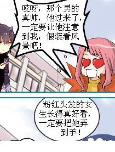"""《""""三角恋""""》"""